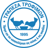 logo-trap-trof