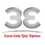 3e-coca-cola