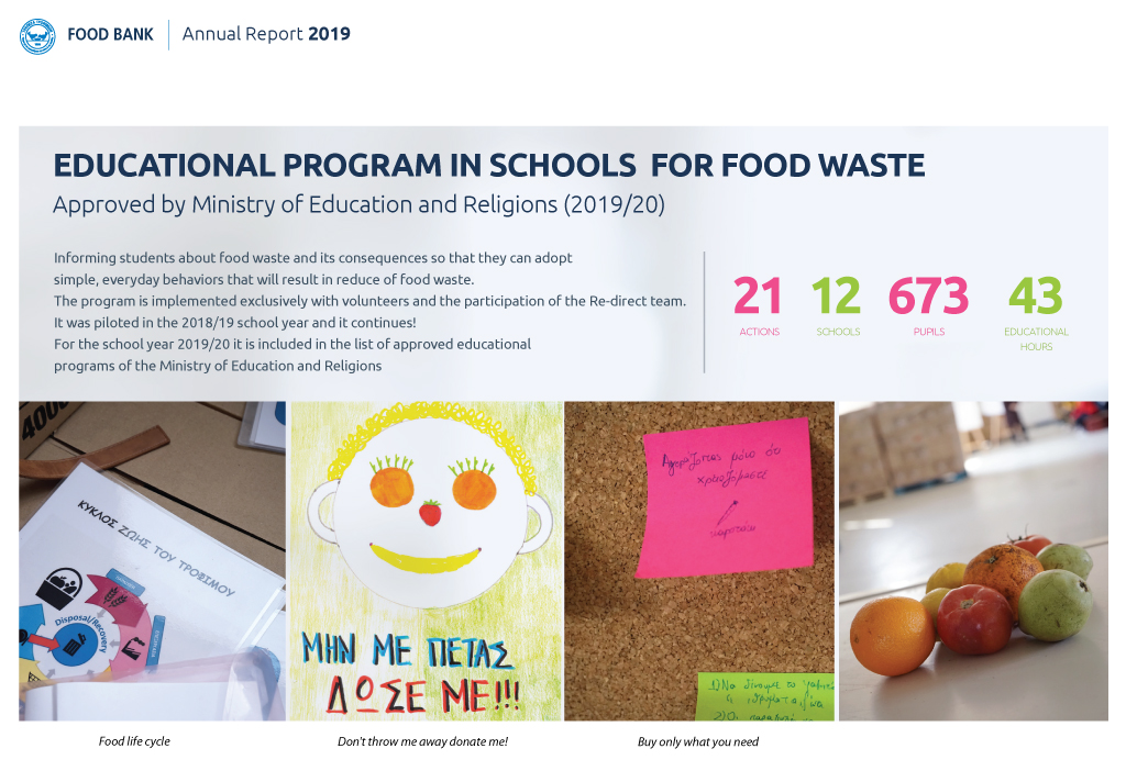 13-food-bank-statistic-2019-eng