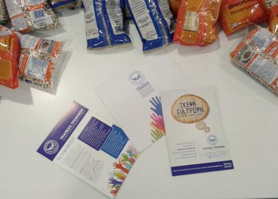 food-leaflets-easter-collect