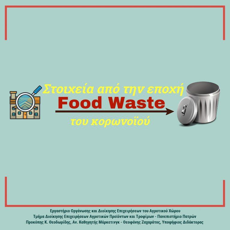 foodbank-foodwaste-pg-01