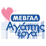 mebgal-agapis-erga-logo-1