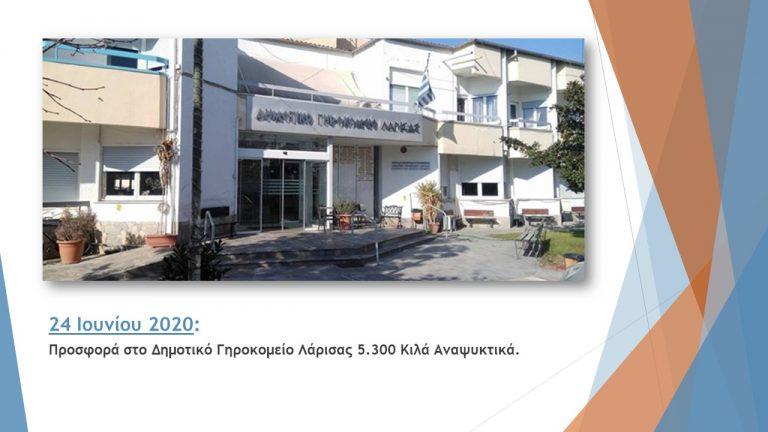 ΤΤ Θεσσαλίας β 6μηνο 2020 (2)