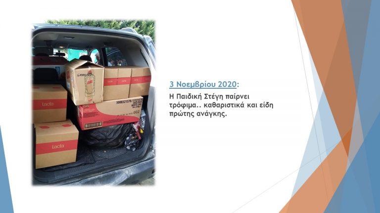ΤΤ Θεσσαλίας β 6μηνο 2020 (27)