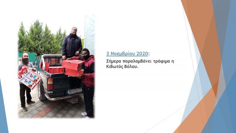 ΤΤ Θεσσαλίας β 6μηνο 2020 (30)