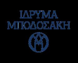 Ίδρυμα Μποδοσάκη - ΛΟΓΟΤΥΠΟ
